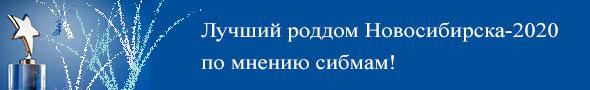 Назван самый популярный возраст для рождения первенца в России - Газета.Ru
