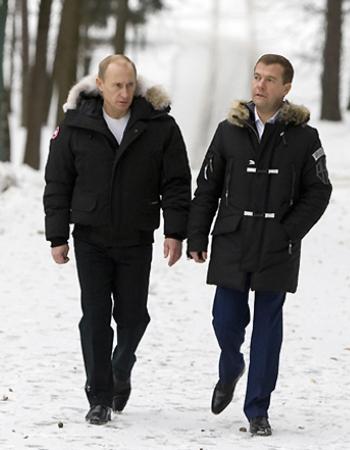 Куртка Пуховик Москва Купить