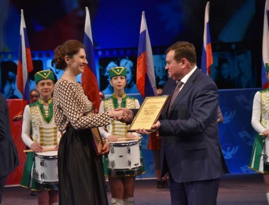Конкурс учитель года новосибирская область 2018 год
