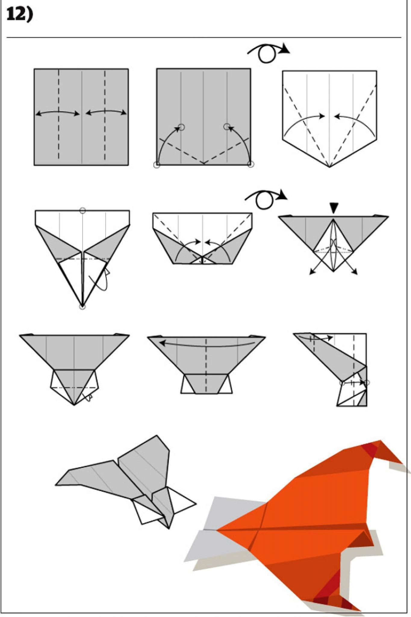Как сделать бумажный самолётик схема фото 856