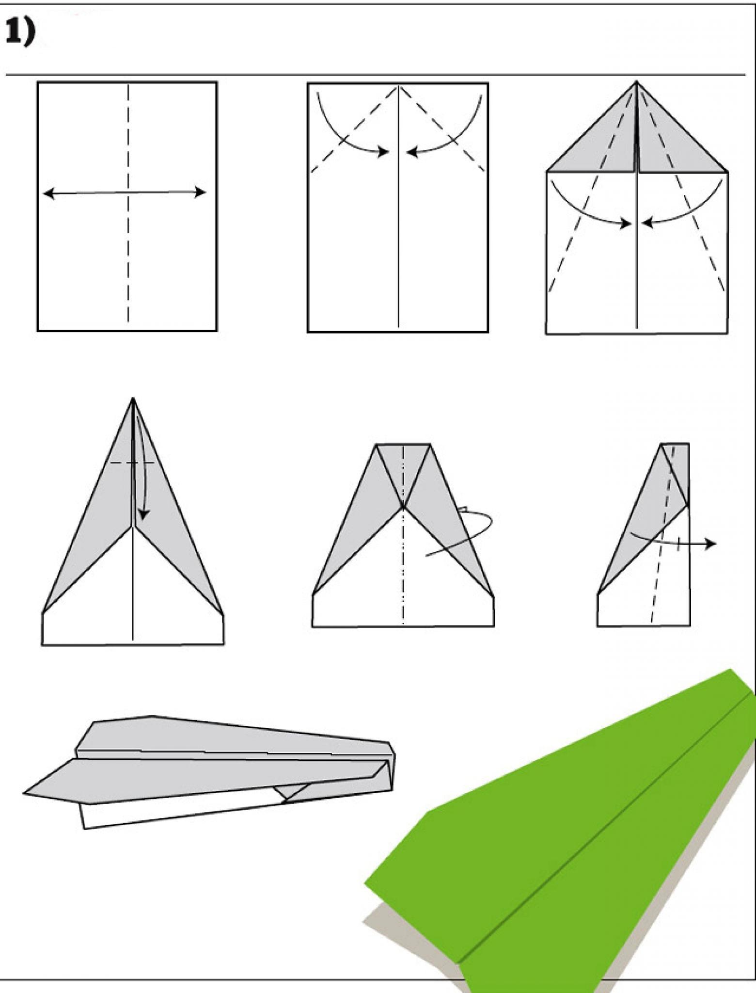 Как сделать бумажный самолётик схема фото 318