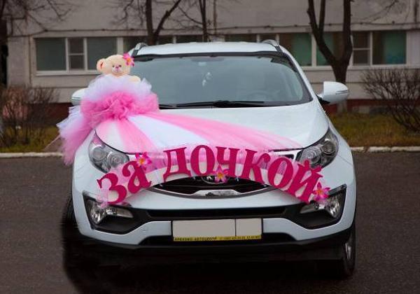 Машина на выписку москва