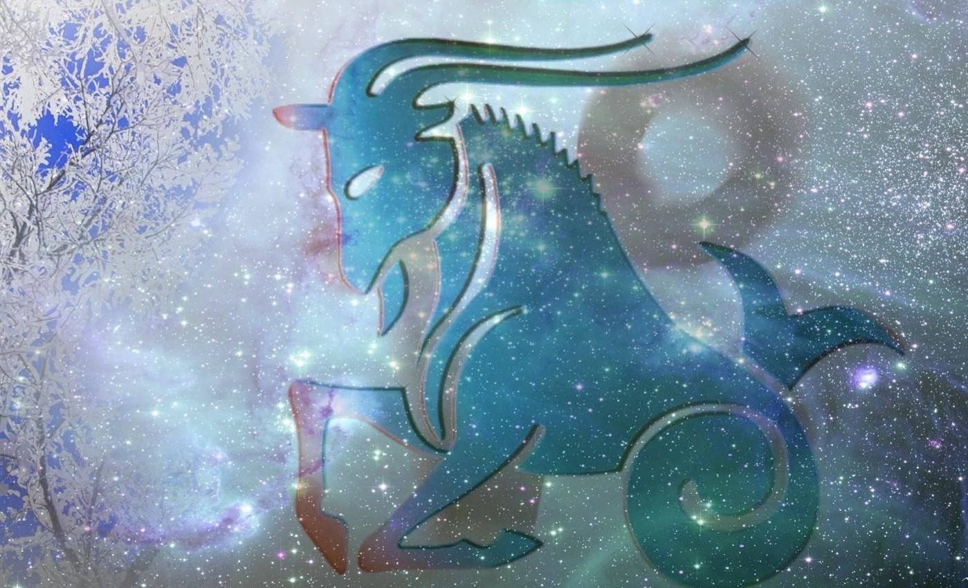 козерог 20 января гороскоп