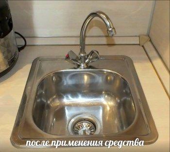 Стиральные порошки и средства для уборки Новосибирского завода бытовой химии. Отзывы покупателей. Как вывести застарелые пятна с цветного белья. Чем стирать детские вещи - недорогой гипоаллергенный стиральный порошок.