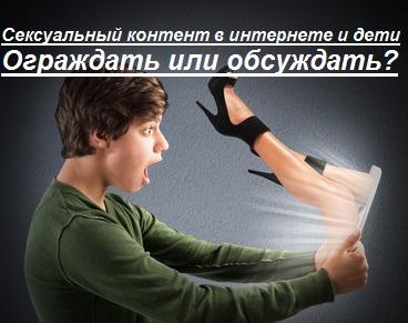 Всемирный день борьбы со СПИДом. Эпидемия ВИЧ в России 2017. Статистика ВИЧ в Новосибирске. Как чаще всего заражаются ВИЧ.