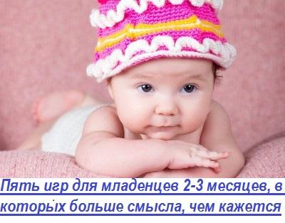 Когда новорожденный должен держать голову. Нормы развития новорожденного. Отставание новорожденного в физическом развитии. Неврологические проблемы новорожденного.