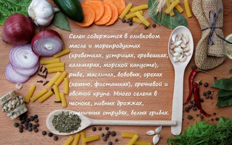 Витамины при планировании беременности. Какие витамины нужны при планировании беременности, как пить витамины при планировании беременности. Витамин Е при планировании беременности - мнение специалиста