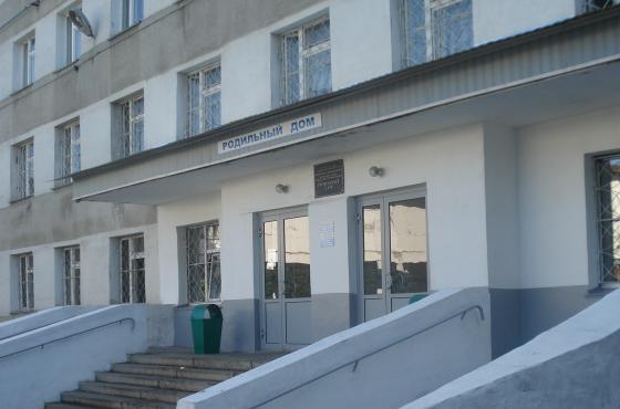 Плещеевская больница телефон терапевтического отделения