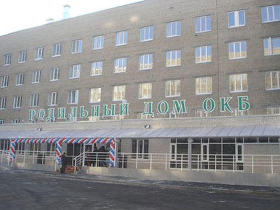 Клиническая больница 4 москва фото