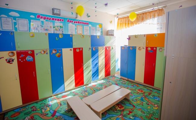 У солнышка экскурсия в детский сад