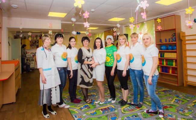 Вакансии детских домов в красноярске