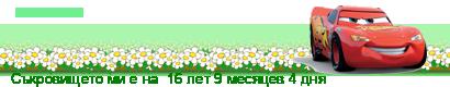 http://sibmama.ru/line/1h22i0j203a06j8fj6jd1faeaf0eee2e8f9e5f2ee20ece820e520ede020.png