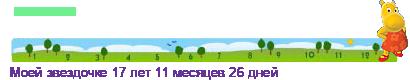 http://sibmama.ru/line/1h29i0j6c1015j5aj0jcceee5e920e7e2e5e7e4eef7eae5.png
