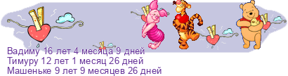 http://sibmama.ru/line/1h49i0j140ec46j39j0jc2e0e4e8ecf3i0j3dfb3aj3bj0jd2e8ecf3f0f3i0j3e977cj3aj0jcce0f8e5edfceae5.png
