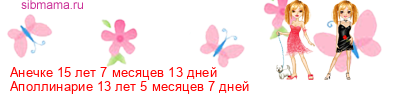 http://sibmama.ru/line/1h4fi0j8b30d6jabj2jc0ede5f7eae5i0je537b9jaej2jc0efeeebebe8ede0f0e8e5.png