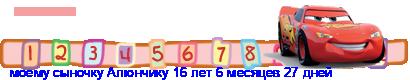 1h4i0j5bbc67j8fj9jeceee5ecf320f1fbedeef7