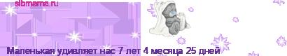 http://sibmama.ru/line/1h53i0j7a8f10j16j0jcce0ebe5edfceae0ff20f3e4e8e2ebffe5f220ede0f1.png