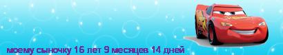 http://sibmama.ru/line/1h60i0j132bb76j8fj0jeceee5ecf320f1fbedeef7eaf3.png