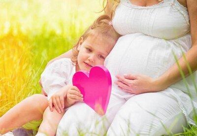 Как сообщить о беременности?