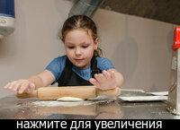 Изображение - Какие мастер классы можно организовать для детей 440594_t_599x397_udXLokdzElYee50e7e3