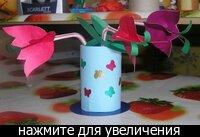 Купить подарки на День воспитателя и дошкольного работника  с доставкой по России