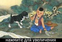 Знак зодиака водолей ребенок девочка для портфолио